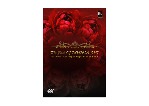 [DVD] The Best of Ichikashi