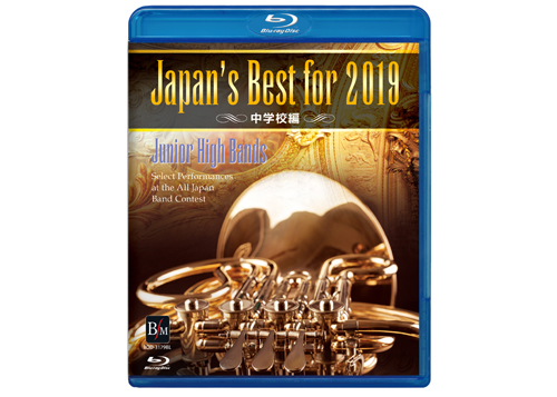 [BD] Japan's Best for 2019 (JHS)