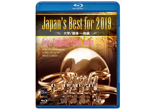 [BD] Japan's Best for 2019 (Adults)