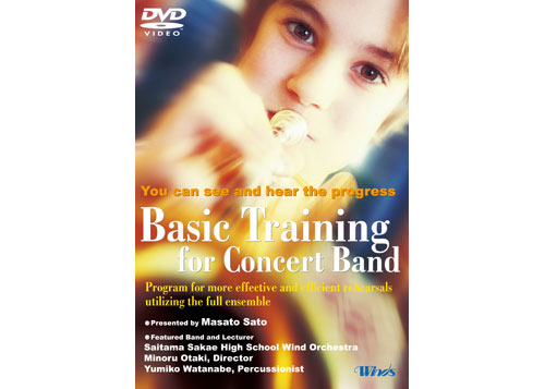 [DVD] Basic Training for Concert Band