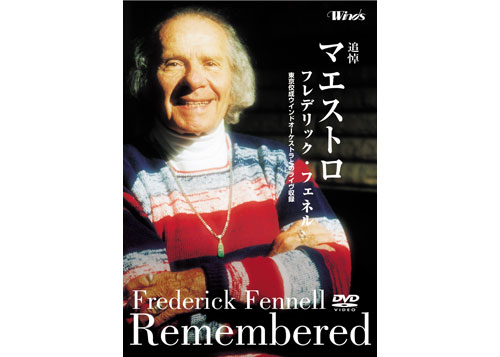 [DVD] Frederick Fennell Remembered