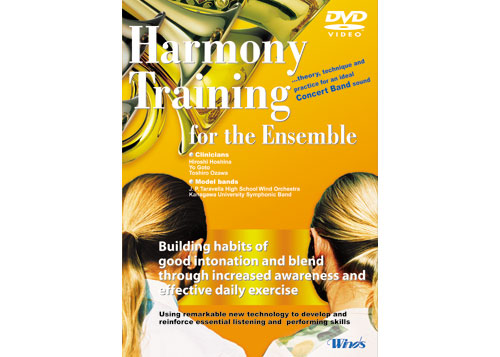 [DVD] Harmony Training for the Ensemble