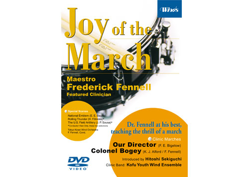 [DVD] Joy of the March