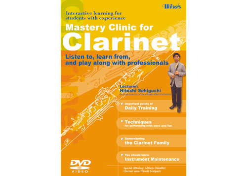 [DVD] Mastery Clinic for Clarinet