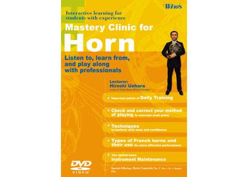 [DVD] Mastery Clinic for Horn