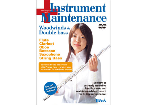 [DVD] Instrument Maintenance Woodwind & Double Bass