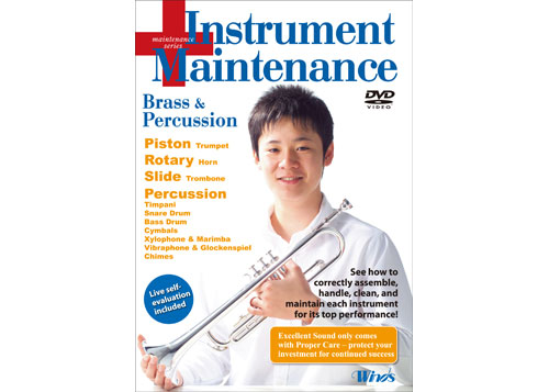 [DVD] Instrument Maintenance Brass & Percussion