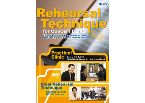 [DVD] Rehearsal Technique