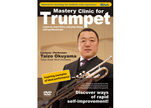 [DVD] Mastery Clinic for Trumpet