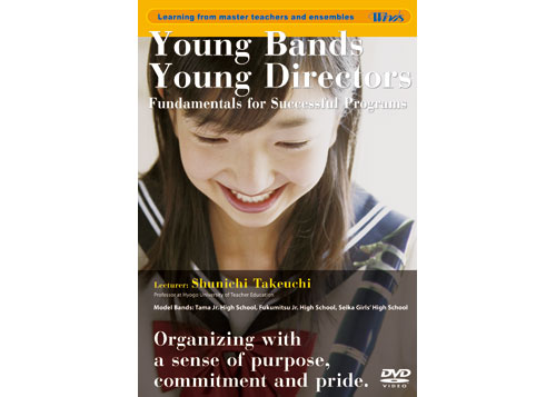 [DVD] Young Bands/Young directors