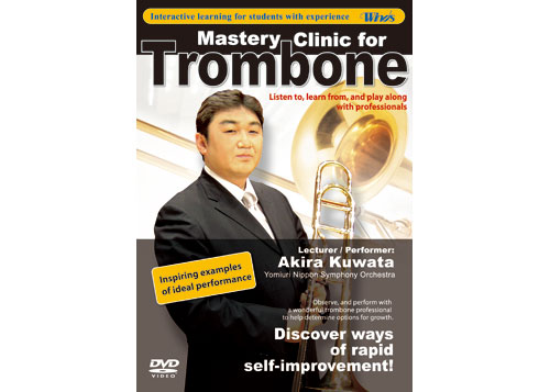 [DVD] Mastery Clinic for Trombone