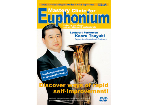 [DVD] Mastery Clinic for Euphonium