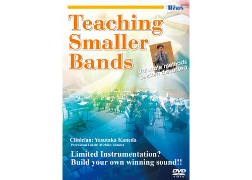 [DVD] Teaching Smaller Bands