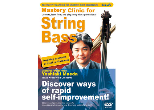[DVD] Mastery Clinic for String Bass