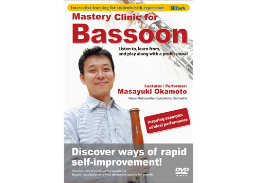 [DVD] Mastery Clinic for Bassoon