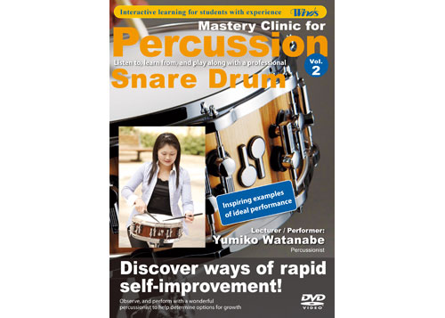 Mastery Clinic for Percussion Vol. 2 Snare Drum