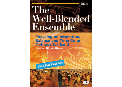 [DVD] The Well-Blended Ensemble