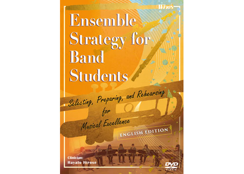 [DVD] Ensemble Strategy for Band Students Selecting, Preparing a