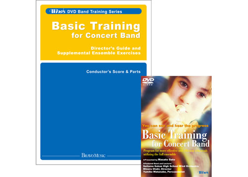Combination Set of Basic Training Director's Guide and DVD
