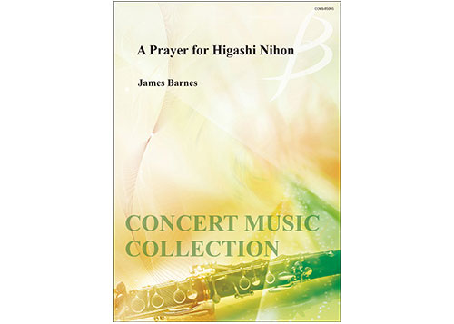 A Prayer for Higashi Nihon