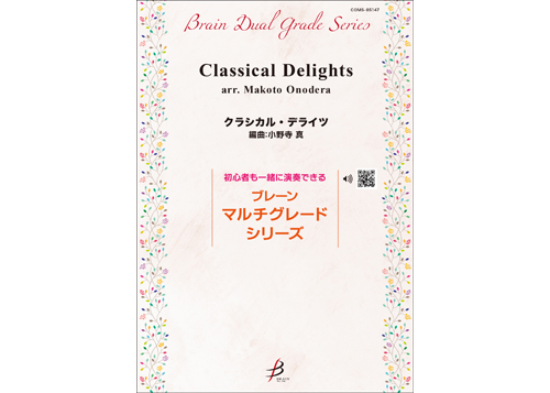 Classical Delights
