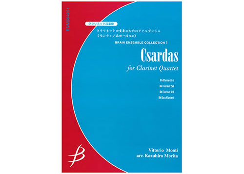 Csardas for Clarinet Quartet