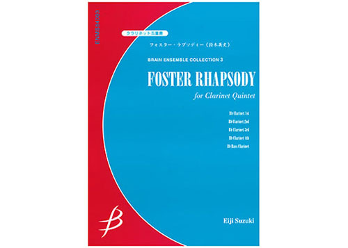 Foster Rhapsody for Clarinet Quintet