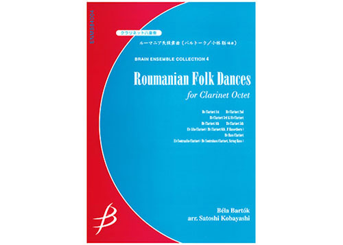 Roumanian Folk Dances - Clarinet Octet