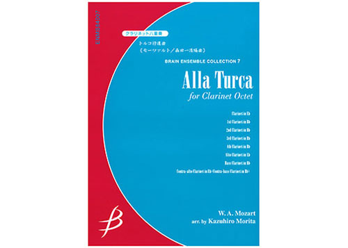 Alla Turca for Clarinet Octet