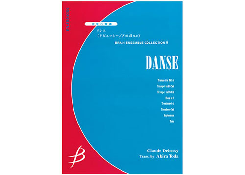 Danse for Brass Octet
