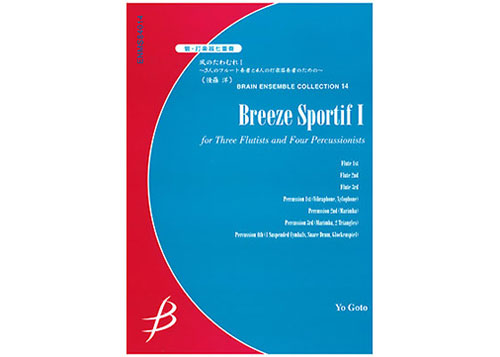 Breeze Sportif I for Flute Trio and Percussion Quartet