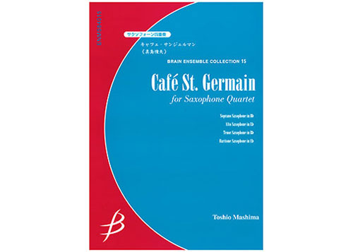 Cafe St. German for Saxophone Quartet