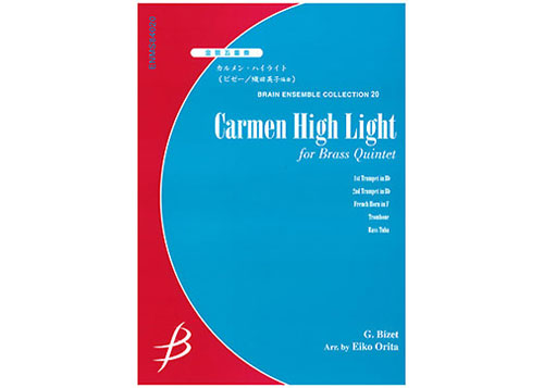 Carmen Highlights for Brass Quintet