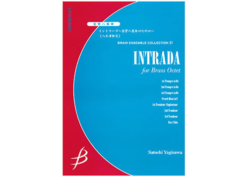 Intrada for Brass Octet