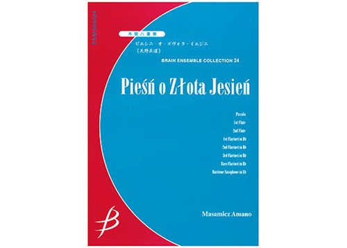 Piesn o Zlota Jesien for Woodwinds Octet