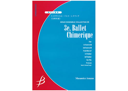 3e. Ballet Chimerique for Mixed Octet
