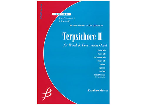 Terpsichore II - Wind & Percussion Octet