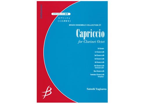Capriccio for Clarinet Octet