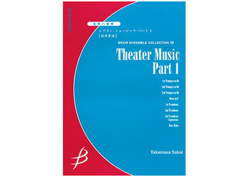 Theater Music Part 1 for Brass Octet