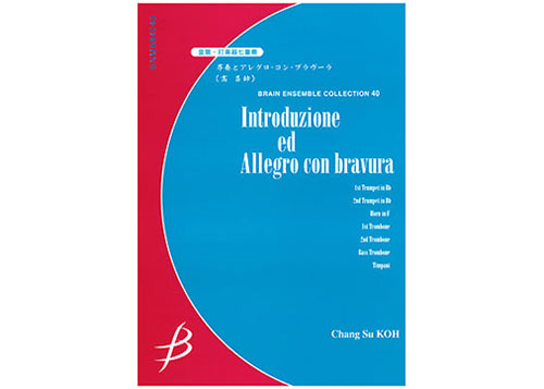 Introduzione ed Allegro con bravura for Brass & Perc Septet