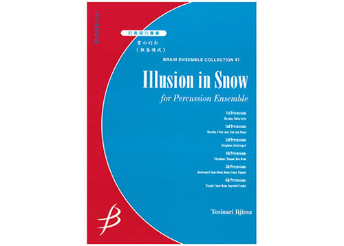 Illusion in Snow - Percussion Sextet