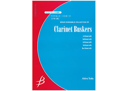 Clarinet Buskers for Quintet