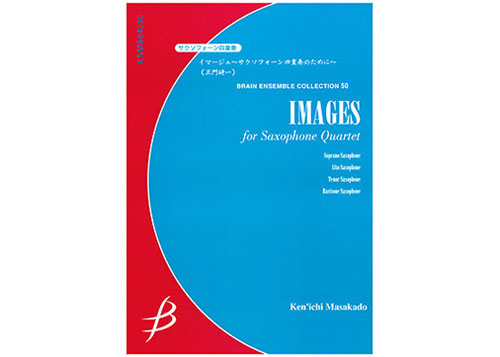 Images for Saxophone Quartet