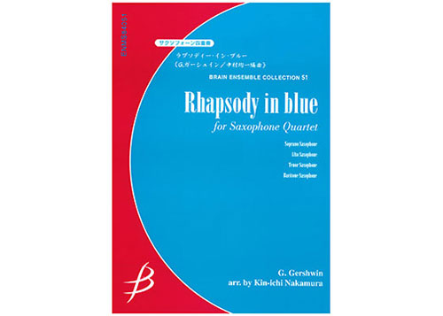 Rhapsody in Blue for Saxophone Quartet