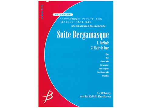 Suite Bergamasque 1. Pr?lude, 3. Clair de lune for Woodwinds and