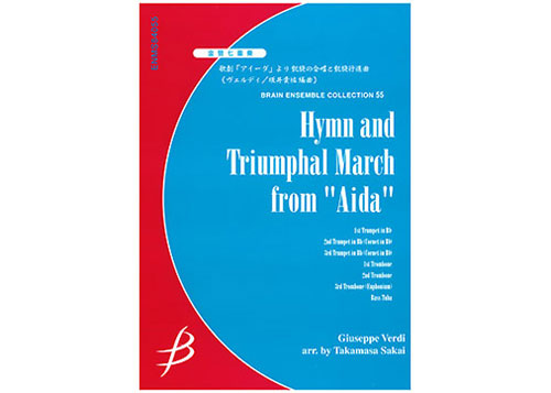 Hymn and Triumphal March from Aida - Brass Septet/Sextet