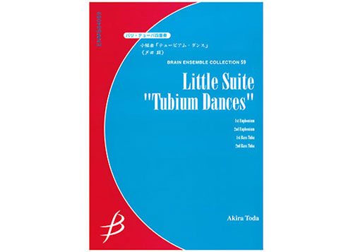 "Little Suite ""Tubium Dances"" - Euphonium & Tuba Quartet"