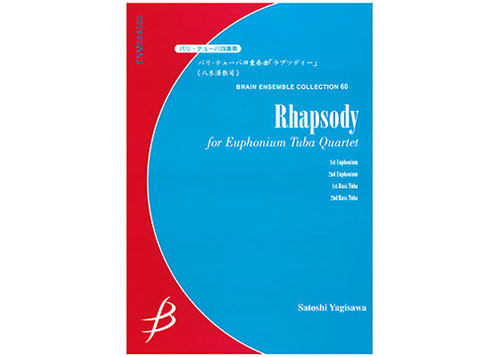 Rhapsody for Euphonium and Tuba Quartet