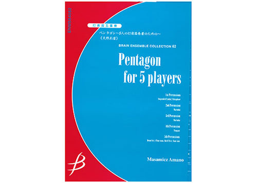 Pentagon - Percussion Quintet