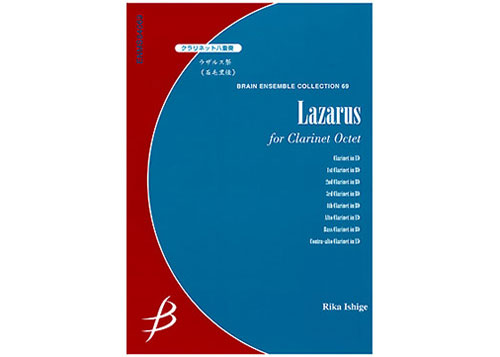 Lazarus for Clarinet Octet